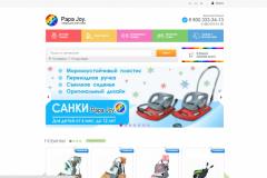 Papa Joy, papa-joy.ru, интернет-магазин товаров для всей семьи с доставкой на дом в Москве