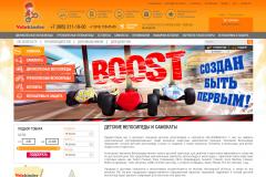 Velokinder.ru, интернет-магазин детских велосипедов с доставкой на дом в Москве