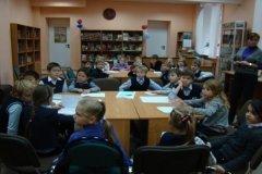 Центральная детская библиотека № 96 им. Н.В. Гоголя, Москва