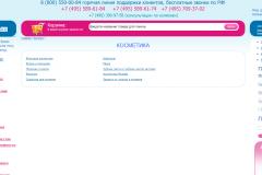 """""""Особый малыш"""", www.special-baby.ru, интернет-магазин товаров для новорожденных с доставкой на дом в Москве"""