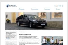 """""""Такси-Теана"""", заказ такси бизнес-класса с детским креслом, Москва"""