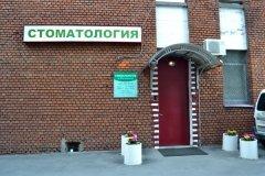 Стоматология на Фестивальной, детская стоматология в Москве