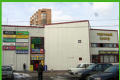 """Оптик сити"", салон оптики, контактные линзы у м. ""Кузьминки"", Москва"