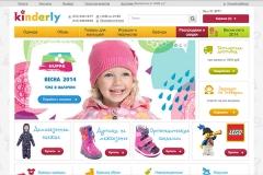 Kinderly.ru, интернет-магазин одежды, обуви, игрушек, товаров для новорожденных, Москва
