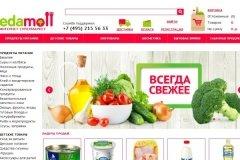 Edamoll.ru, интернет-супермаркет, продукты питания, товары для детей с доставкой на дом, Москва