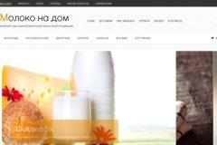 """""""Молоко на дом"""", molokonadom.com, интернет-магазин белорусской молочной продукции, Москва"""