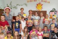 Международный центр детской одаренности, психологическое консультирование, диагностика способностей ребенка в Екатеринбурге