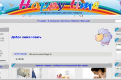 Happy time (happytimedv.ru), интернет-магазин детских товаров, товары для новорожденных, автокресла, Хабаровск