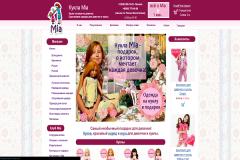"""Кукла Mia"", kukla-mia.ru, интернет-магазин кукол с доставкой на дом в Москве"