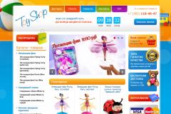 Toy Shop, toyshop5.ru, интернет-магазин игрушек, летаюшие феи и радиоуправляемые игрушки с доставкой на дом в Москве