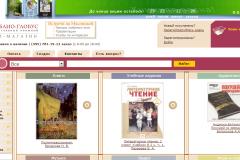"""""""Библио-Глобус"""", книжный интернет-магазин, книги для детей и родителей, Москва"""