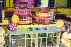"""""""Поздравляндия"""", праздничное агентство, организация детских праздников, Челябинск"""