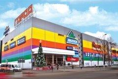 """""""Город"""", торгово-развлекательный комплекс в Лефортово, товары и развлечения для всей семьи, детская комната, Москва"""