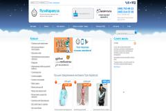 """""""ПузоКарапуза"""", puzo-karapuza.ru, интернет-магазин товаров для детей, беременных и кормящих мам в Москве"""