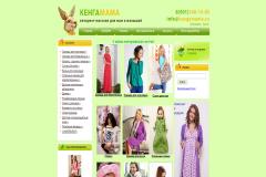 """""""Кенгамама"""", kengamama.ru, интернет-магазин товаров для мам и малышей с доставкой на дом в Москве"""