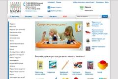 """""""КубиРуби"""", интернет-магазин настольных игр и игрушек для детей, Москва"""