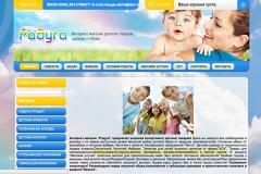 """""""Радуга"""", интернет-магазин детских товаров, Новосибирск"""