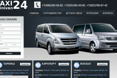 """Минивэн24"", служба такси, детское такси с автокреслами, Москва"