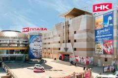 """""""НК Плаза"""", торговый центр в Центральном районе, Хабаровск"""