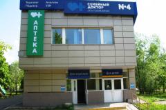 """""""Семейный доктор"""", многопрофильная клиника для всей семьи, вызов врача на дом, вакцинация в Бирюлево, Москва"""