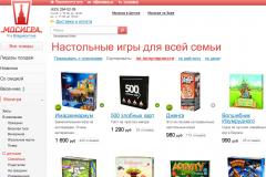 """""""Мосигра"""", vl.mosigra.ru, интернет-магазин настольных игр для всей семьи во Владивостоке"""