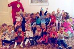 Happy Day, организация праздников в Красноярске