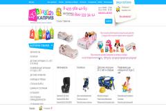 """""""Детский каприз"""", isplit.ru, интернет-магазин детских товаров с доставкой на дом в Москве"""
