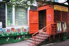"""""""Радость"""", детский развивающий центр в ЮАО, Москва"""