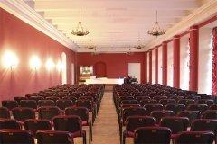 Архиповский музыкальный салон в Москве