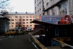 Лучик, детско-родительский клуб, филиал детского развивающего центра Умничка в Петрозаводске