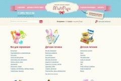 MultiPups, multipups.ru, интернет-магазин, детские товары на дом, Москва