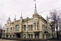 Музей Габдуллы Тукая, Казань