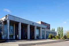 Городской дворец культуры, Уфа
