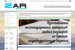 MatrasZar.ru, интернет-магазин ортопедических матрасов в Москве