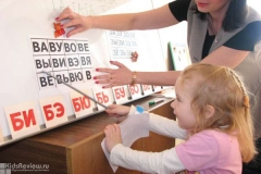 """""""Лучики"""" на Сулимова, школа разностороннего развития для детей от 4 до 6 лет в Советском районе, Челябинск"""