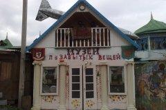 Музей позабытых вещей в Московской области