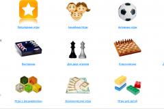 "Cardplace, ""Кардплэйс"", www.cardplace.ru, интернет-магазин настольных игр с доставкой на дом, Москва"