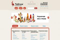 "ToyGround, ""ТойГраунд"", toyground.ru, интернет-магазин игрушек в Москве"