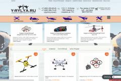 y-rylya.ru, интернет-магазин радиоуправляемых моделей в Москве