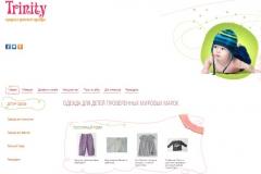 """Trinity-kids.ru, """"Тринити-Кидс"""", интернет-магазин одежды для детей от рождения до 10 лет, Хабаровск"""