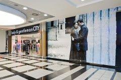 """Lady & Gentleman CITY, брендовая одежда из Европы в ТЦ """"Капитолий Вернадского"""", Москва"""