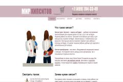 """""""Мир Хипситов"""", mirhipsitov.ru, интернет-магазин товаров для беременных и кормящих мам в Москве"""