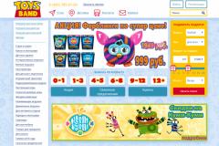 Toys Band, toysband.ru, интернет-магазин детских игрушек с доставкой на дом в Москве