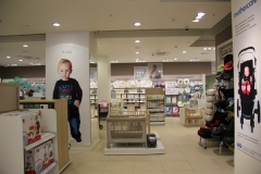 """Mothercare в ТРЦ """"Море Молл"""", универсальный детский магазин, автокресла, коляски, игрушки, детская одежда, обувь, товары для беременных, мебель для детской, подгузники, Сочи"""