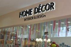 """Home Decor, """"Хоум декор"""", магазин подарков и предметов интерьера в ТРЦ """"Черемушки"""", детские мастер-классы во Владивостоке"""
