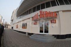 """Royal Burger, """"Роял Бургер"""", ресторан быстрого питания для детей и взрослых на Батарейной, Владивосток"""