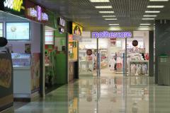 """""""Мегаполис"""", торгово-развлекательный центр на проспекте Андропова, Москва"""