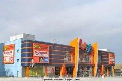 """""""Радуга"""", торговый комплекс, дисконт-центры в Челябинске"""