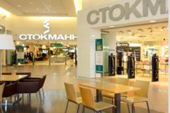 """""""Стокманн"""", торговый центр в МЕГА Молле """"Теплый Стан"""", Москва"""