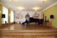 Детская музыкальная школа имени М.М. Ипполитова-Иванова в Таганском районе, Москва